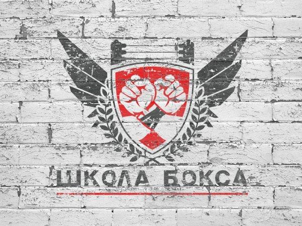 Логотип, победивший вконкурсе