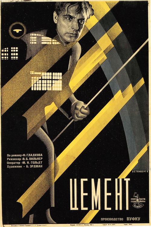 Cement_1928_MPOTW