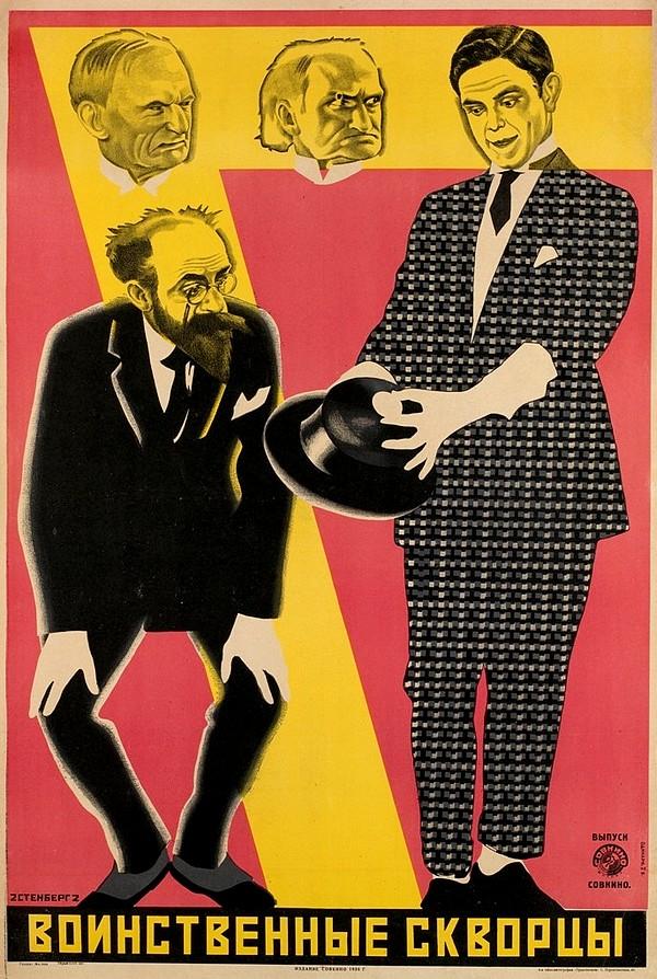 STENBERG-BROTHERS-VLADIMIR-GEORGE-Battling-Orioles-19282