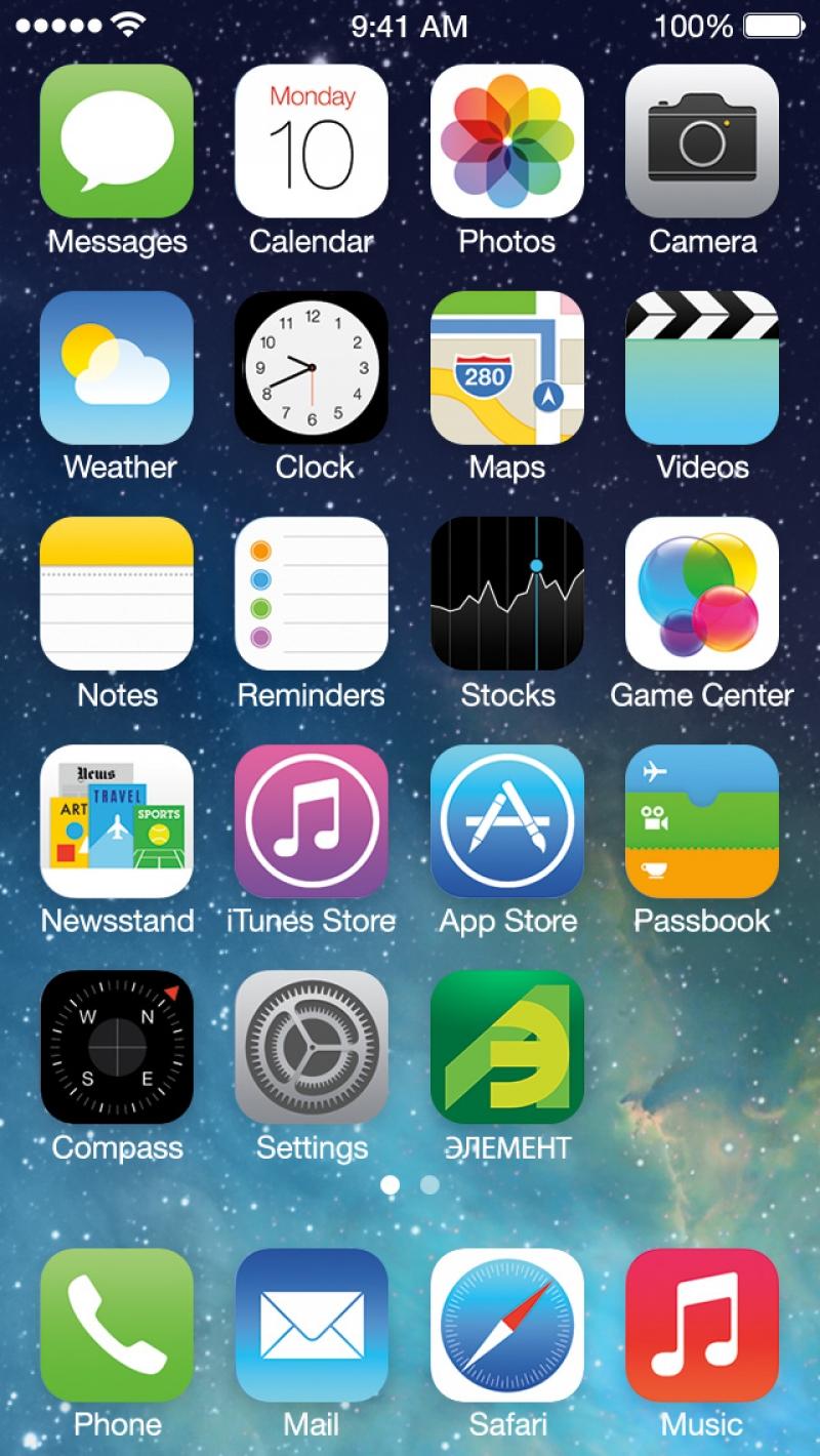 Как app store в iphone сделать на русском