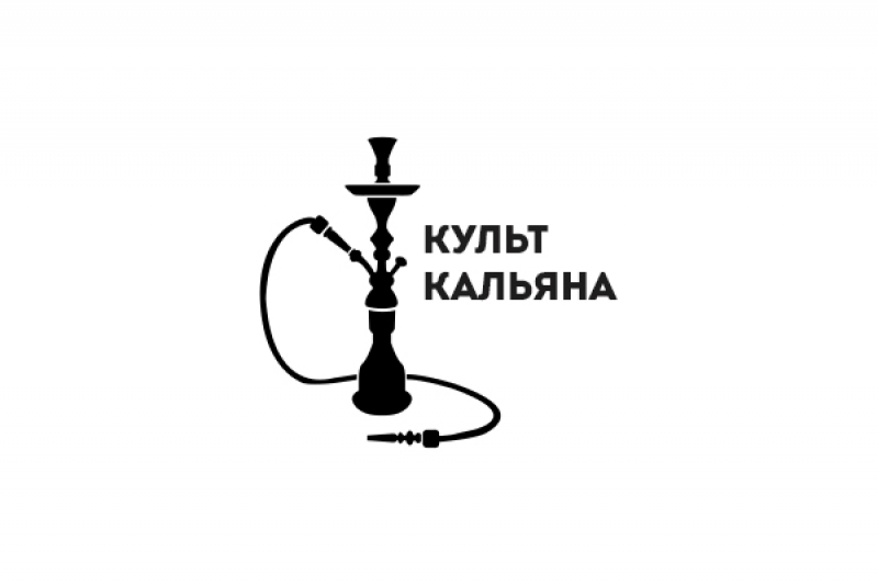 логотип кальяна фото