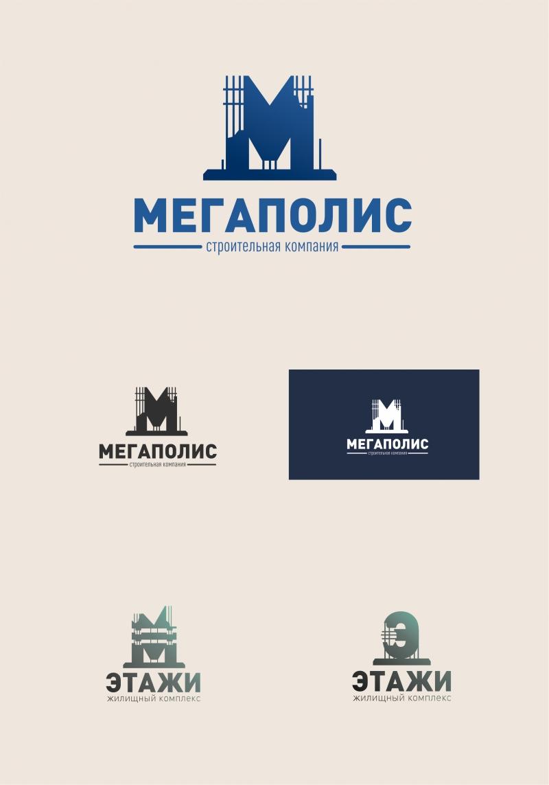 Логотип мегаполиса лого мегаполиса